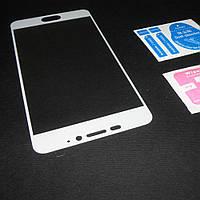Защитное 3D стекло для экрана Meizu M5/M5 mini (белое)