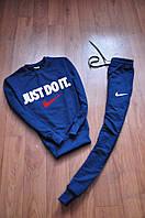 Мужской спортивный костюм Nike синий