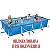 Каркасный бассейн Intex 28277 Басейн 450 х 220 х 84 см, фото 2