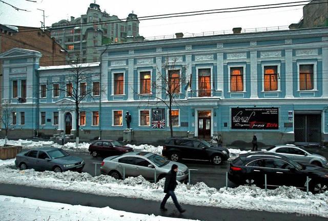 """Национальный музей """"Киевская картинная галерея"""" 38"""