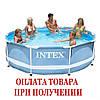 Каркасный бассейн Intex 28700 Басейн 305x76 см, фото 2