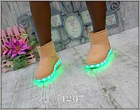 Женские яркие теплые зимние светящиеся угги с LED подошвой