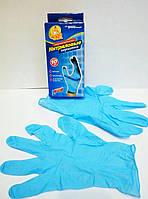 Перчатки нитриловые, размер L