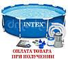 Каркасный круглый бассейн  305-76 смMETAL FRAME POOL Intex 28202 Басейн, фото 2