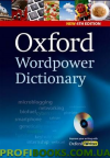 Oxford Wordpower Dictionary, 4 Edition with CD-ROM