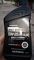 Масло Honda Synthetic Blend Motor Oil 0w20  0,946л синтетичекое   08798-9036