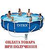 Каркасный бассейн басейн Intex 28212. Сборный Metal Frame 366 x 76 см, фото 2