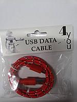 Usb-cable Micro USB 4you DL-004 (Червоний)