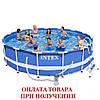 Каркасний басейн басейн Intex 28236. Збірний Metal Frame 457 x 122 см, фото 2
