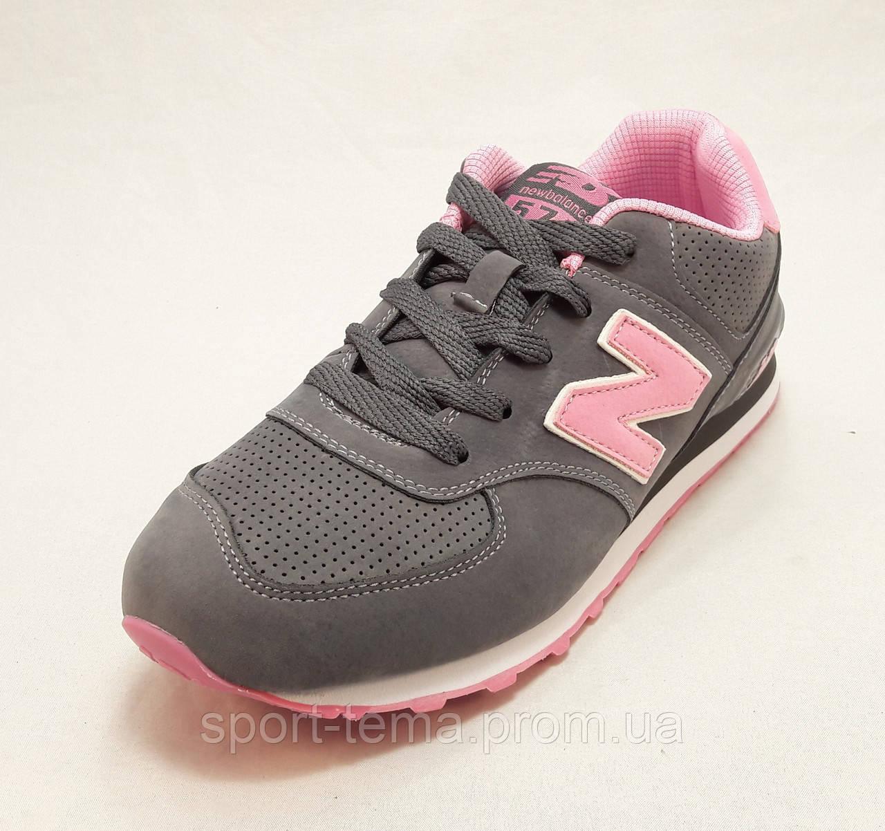 23e353aa04fa Кроссовки женские New Balance 574 замшевые серо-розовые (р.36,37,38,39,40)