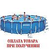 Каркасный бассейн басейн Intex 28252. Сборный Metal Frame 549 x 122 см, фото 2