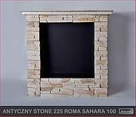 Биокамин KAMI Antyczny Stone 225, фото 1