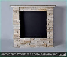 Биокамин KAMI Antyczny Stone 225