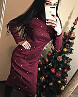 Платье Жемчуг 42-46р ангора софт