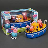 Кораблик Свинки Пеппа Морские приключения 912: 4 фигурки в комплекте