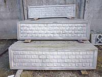 Плиты бетонные, армированные для еврозабора.