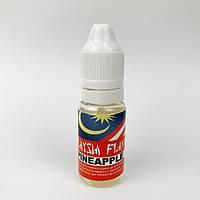 Ароматизатор Malaysia flavors Ананас/Pineapple 10 ml