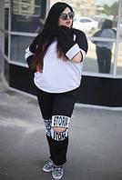 Костюм спортивный для пышных дам с 48 по 82 размер, фото 1