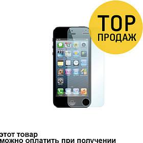 Защитная пленка для мобильного телефона Iphone 5/5c/5s/SE, Remax HD, глянец, back+front, в упаковке, с салфетк