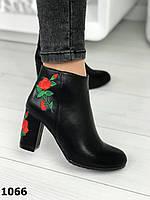 Черные ботильоны женские весна-осень с вышивкой эко- кожа каблук-8 см