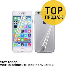 Защитная пленка для мобильного телефона Iphone 6/6s, Remax HD, глянец, front, в упаковке, с салфетками