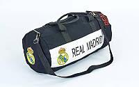 Спортивная сумка футбольного клуба Real Madrid