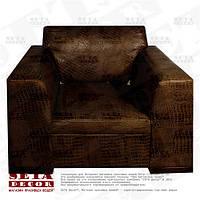 Комплект кресла и диван из натуральной кожи буйвола.
