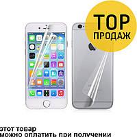 Защитная пленка для мобильного телефона Iphone 6/6s, Remax HD 360, глянец, 360°, в упаковке, с салфетками