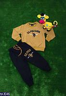 Детская спортивная одежда U.S.POLO