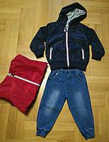 Трикотажный костюм 2 в 1 для мальчика оптом, Buddy boy, 1-5 лет,  № 5572