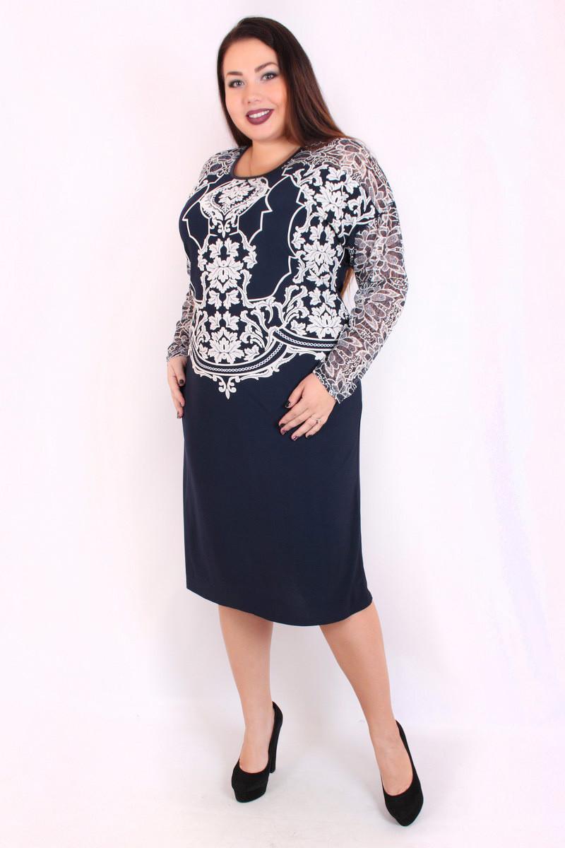 Женская Одежда Оптом От Украинского Производителя