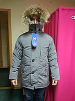 Мужская парка Canada Goose Expedition