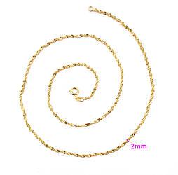 Цепочка позолоченная, Спиральное плетение, р.50