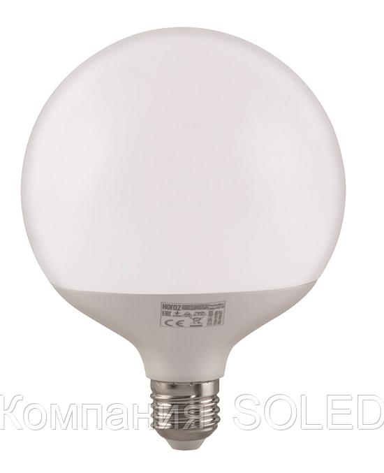 Led лампа G120 20W 3000K 1620Lm E27
