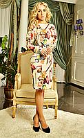 Элегантное платье средней длины  цвета кофе с молоком размер:М,Л,ХХЛ,54