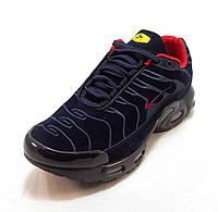 Кроссовки мужские  Nike Air Max TN  замшевые синие (р.41,42,43,44,45,46)
