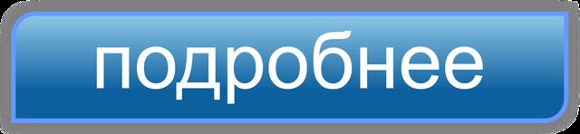 Стильный POS-терминал, Android-терминал SUNMI T1 (с