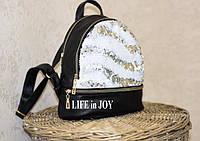 """Молодежный женский рюкзак повседневный черный с двухсторонней отделкой """"антистресс"""" (серебро + белый)"""