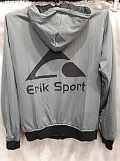 Костюм мужской спортивный Erik Sport, кофта на две стороны, фото 2