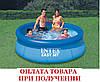 Надувной семейный бассейн 244-76см Easy Set Intex (Интекс) 28112 Басейн, фото 2