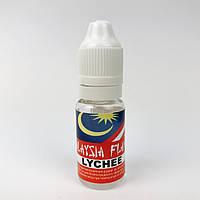 Ароматизатор Malaysia flavors Личи/Lychee 10 ml