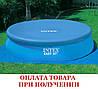 Надувной семейный бассейн 244-76 Easy Set Intex 28114 Басейн, фото 2