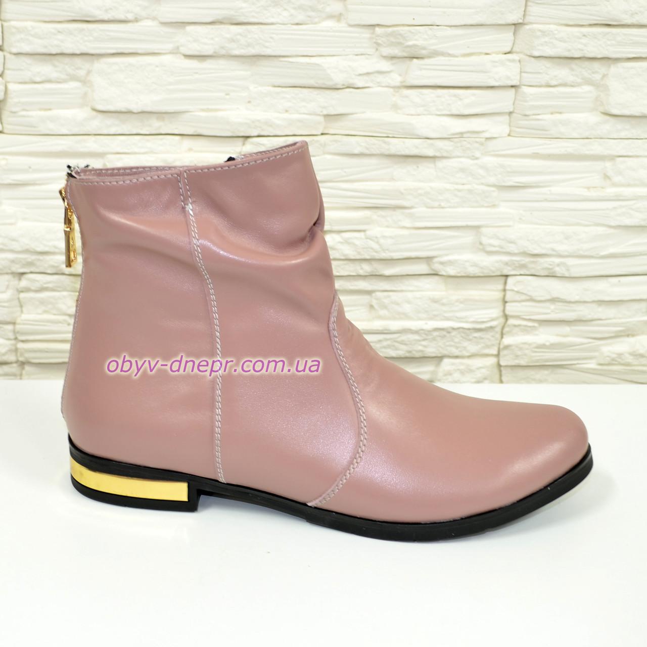"""Ботинки кожаные женские   на низком ходу, цвет пудра. ТМ """"Maestro"""""""