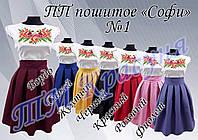 """ППП-01 Подростковое  платье """"Софи"""""""