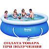 Надувной бассейн Bestway 57263. Семейный Fast Set 366 х 91 см Басейн, фото 2