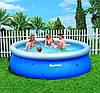 Надувной бассейн Bestway 57263. Семейный Fast Set 366 х 91 см Басейн, фото 3