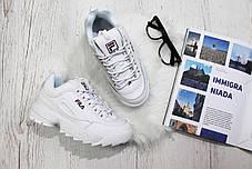 3f55bd75505205 Женские кроссовки Fila Disruptor Low ll 1010262 1FG White купить в ...