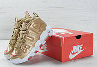 Кроссовки женские Nike Air More Uptempo Gold Реплика