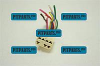 Разъем кнопки управления стеклоподъемника ВАЗ-2110 ВАЗ-2110 (2007) (ЭПС-06)