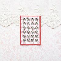 Мини кнопки для кукольной одежды и сумок 6 мм, серебро - 4 шт